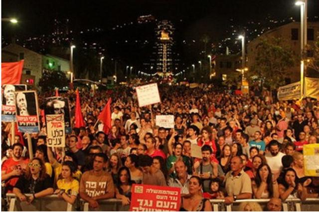 הפגנה בשדרות בן גוריון